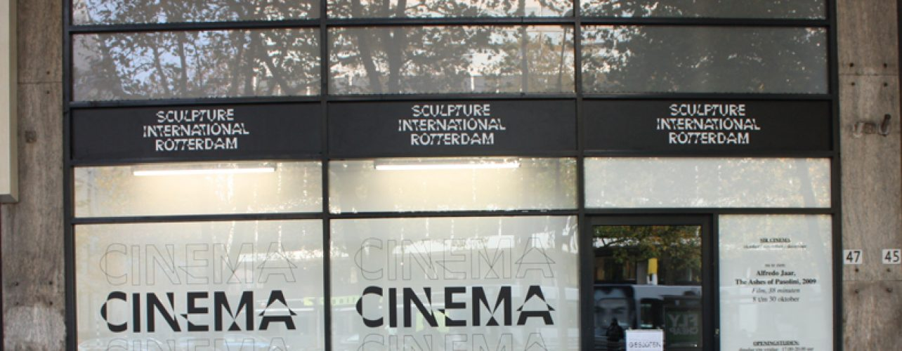Cinema 2010 | Erik van Lieshout