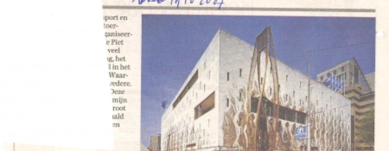 Bijenkorf Rotterdam nieuw monument | 2007